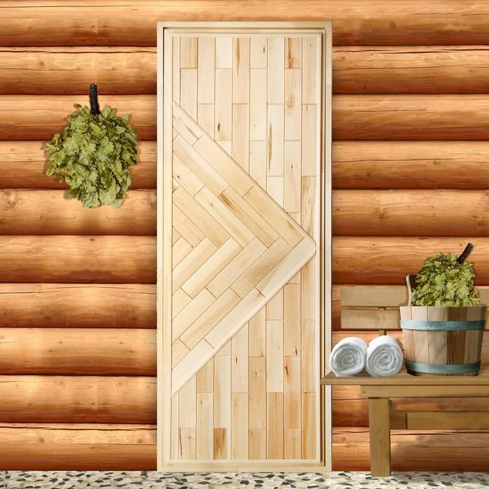 """Дверь для бани """"Кирпичики"""" по вертикали и диагонали, 160×70см"""