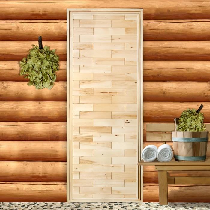 """Дверь для бани """"Кирпичики"""" по горизонтали, 160×70см"""