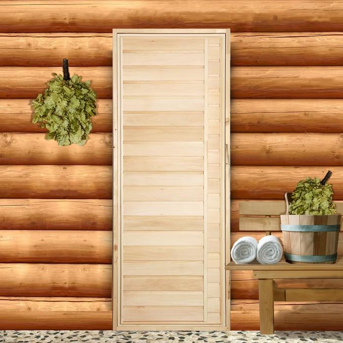 """Дверь для бани """"ЭКСТРА"""", горизонталь, 200х80см"""