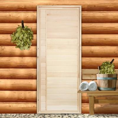 """Дверь для бани """"Горизонталь"""", 160×80см"""