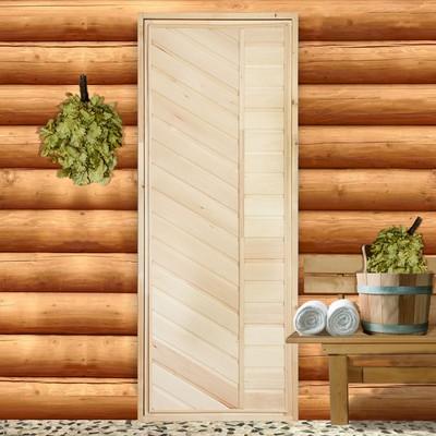 """Дверь для бани """"Диагональ"""", 160×80см"""