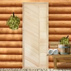 """Дверь для бани """"Диагональ"""", 200х80см"""