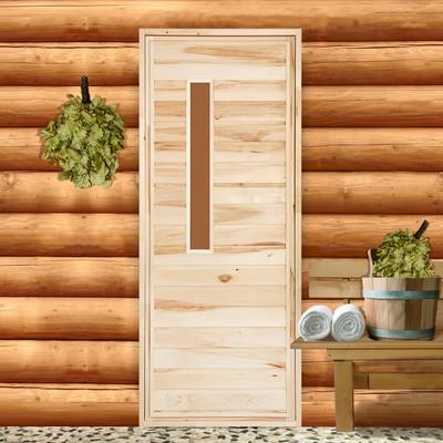"""Дверь для бани со стеклом """"Банная"""", 180×80см"""