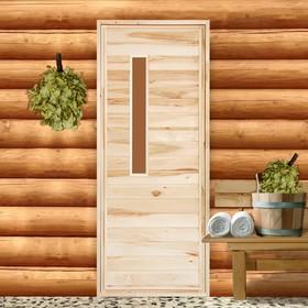"""Дверь для бани и сауны """"Банная"""" , 190х80см"""