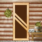 """Дверь для бани и сауны """"Диагональ"""", 200х80см"""