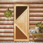 """Дверь для бани и сауны """"Углы"""", 190х70см"""