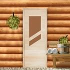 """Дверь для бани и сауны """"Стекло"""", 190х80см"""