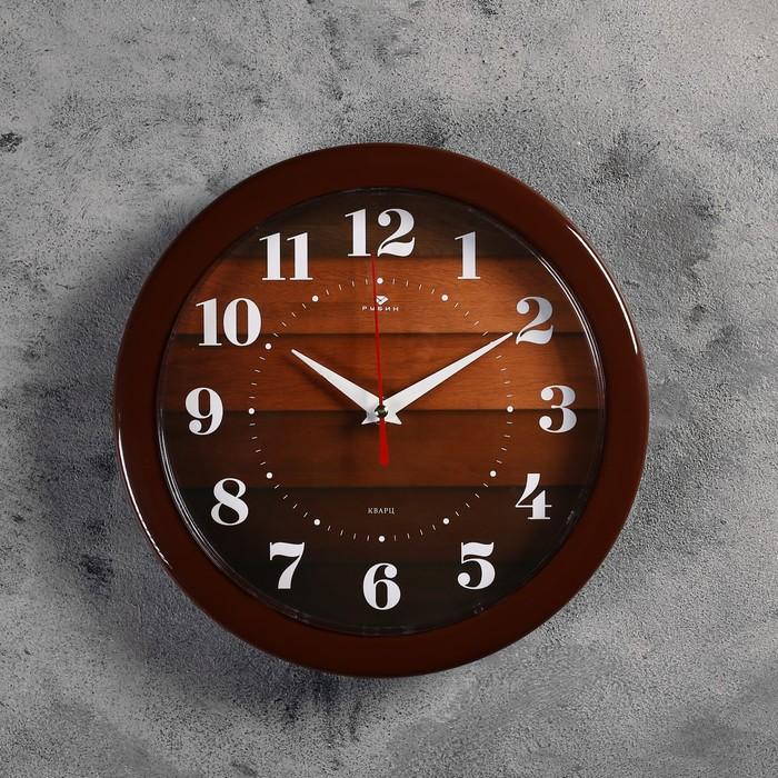 """Часы настенные круглые""""Паркет"""", коричневый обод, 23х23 см  Рубин"""