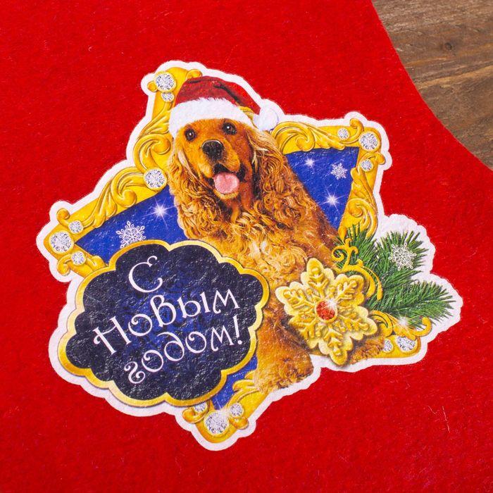 """Мешок-носок для подарков """"С Новым годом"""""""