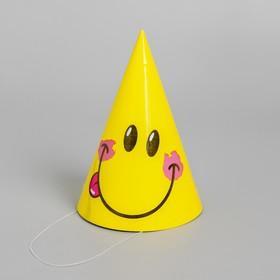 """The cap paper """"Smile"""", 16 cm"""