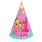 """The cap paper """"1 year old""""baby, 16 cm"""