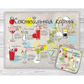 Кухонный набор «Коктейльная карта» (полотенце 45х60 см, прихватка 18х18 см), полулен