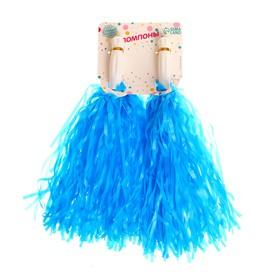 Карнавальные помпоны, набор 2 шт., цвет голубой
