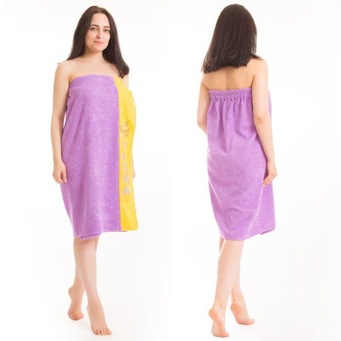 Килт(юбка) жен. махр., вышивка, арт:КМ-5, 80х160 сирень, Хл, 300г/м