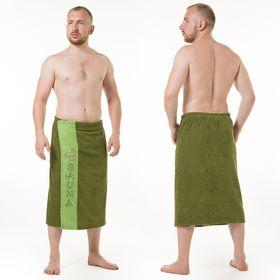 Килт(юбка) мужской махровый, с вышивкой, 70х160 см, цвет болотный