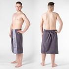 Килт(юбка) мужской махровый, с вышивкой, 70х160 см, цвет серый - фото 1735038