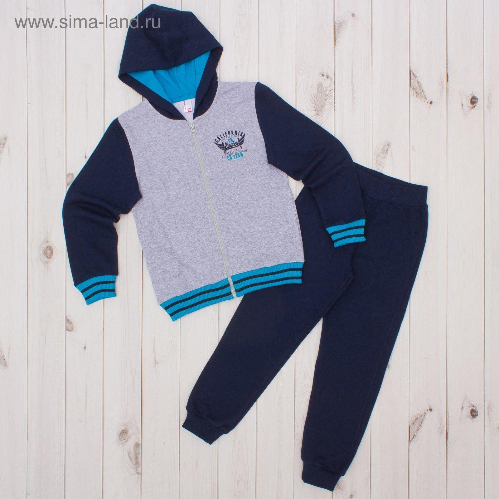0b6bba8e Костюм спортивный для мальчика (куртка, брюки), рост134 см, цвет синий/
