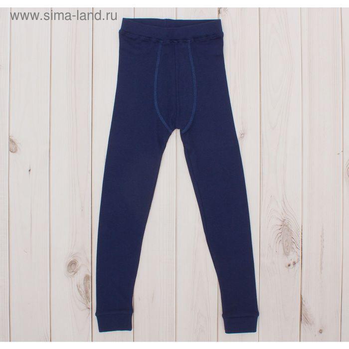 Кальсоны для мальчика, рост158 см, цвет тёмно-синий CWJ 1129