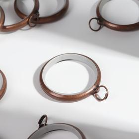 Кольцо для карниза, d = 36/48 мм, 10 шт, цвет бронзовый