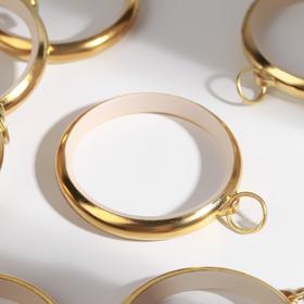 Кольцо для карниза, d = 36/48 мм, 10 шт, цвет золотой