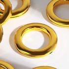 Люверсы для штор, d = 4,3/6,5 см, 10 шт, цвет золотой