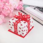 """Коробка подарочная """"Сердечки"""", 7 х 7 х 5,5 см"""