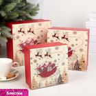 """Набор коробок 3 в 1 """"Новогодние сани"""", 20 х 20 х 9,5 - 15,5 х 15,5 х 7,5 см"""