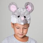 """Карнавальная шапка """"Мышонок"""", обхват головы 52-57 см"""
