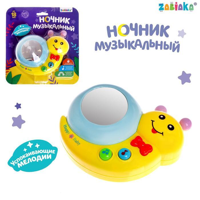 Музыкальная игрушка «Улитка» с картинками животных, световые и звуковые эффекты, цвета МИКС