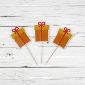 Пика для канапе «Подарок», набор 24 шт.