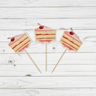 "The peak for canapés ""Cake"" with berry, set of 24 PCs."