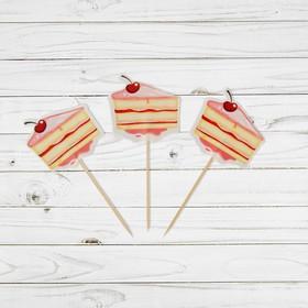 Пика для канапе «Тортик», с ягодкой, набор 24 шт.