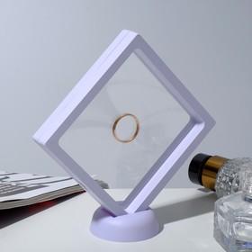 """Подставка для украшений """"Ромб"""", 11*11 см, цвет белый"""