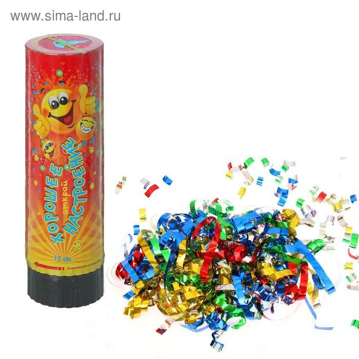 """Хлопушка поворотная """"Хорошее настроение"""" конфетти, фольга, серпантин"""
