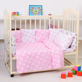 """Комплект в кроватку для девочки """"Прянички"""", 4 предмета, цвет розовый 10400"""