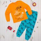 Пижама для мальчика, рост 128 см, цвет оранжевый