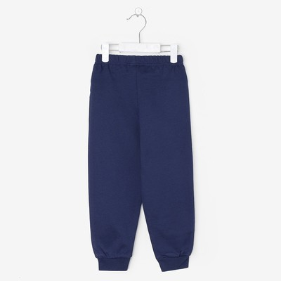 Брюки для мальчика, рост 110 см, цвет тёмно-синий