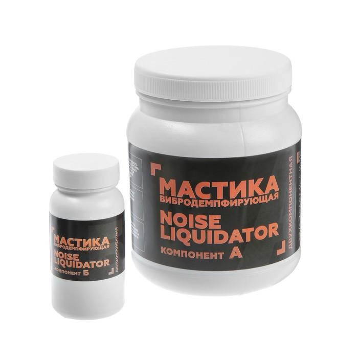 Мастика NoiseLiquidator, двухкомпонентная, вибродемпфирующая, набор