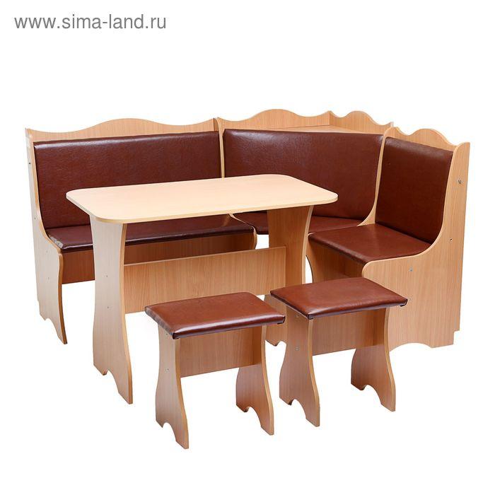 Кухонный уголок Александра 1200х1600х900 Бук бавария/кож.зам коричневый