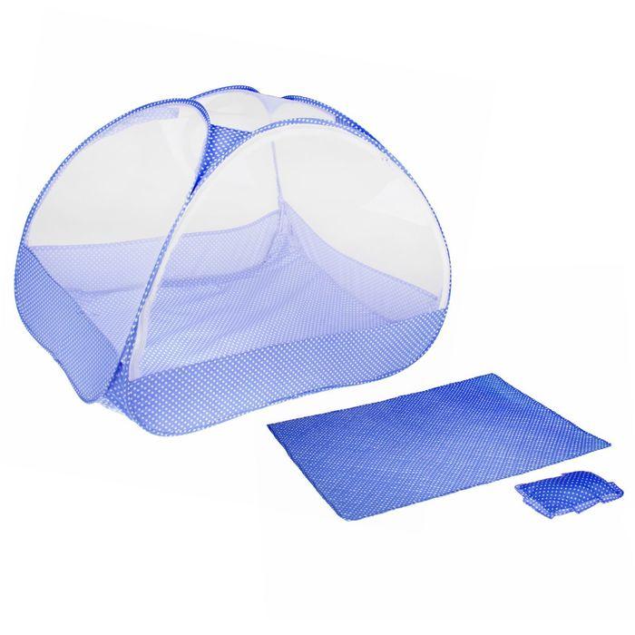 Манеж-палатка для ребёнка, москитная сетка на молнии, подушка и матрасик в комплекте, цвет голубой