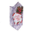 Складная коробка «Счастья и теплоты в Новом году!», 18 × 28 × 10 см