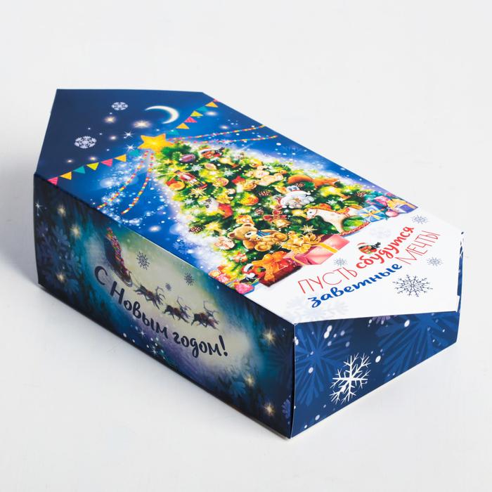 Сборная коробка‒конфета «Пусть сбудутся заветные мечты», 18 × 28 × 10 см