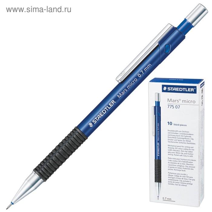 Карандаш механический профессиональный 0.7 мм Staedtler, синий резин.упор ластик, B 775 07