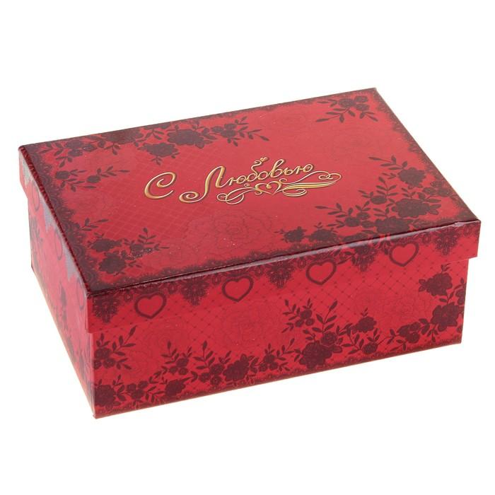 """Коробка подарочная """"С любовью"""""""