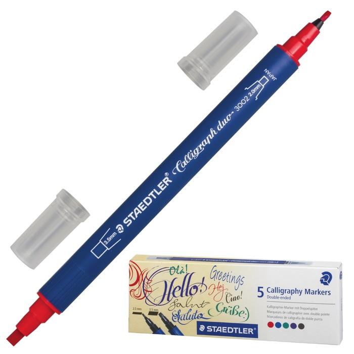 Набор маркеров для каллиграфии 5 цвета. Staedtler двухсторонние 2/3.5мм 3002 C502