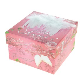 """Box gift """"You're an angel"""""""