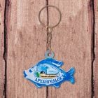 "Keychain in the shape of a fish ""Arkhangelsk"", a 5.7*4.2 cm"