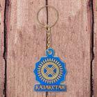 сувенирные брелоки с символикой Казахстана