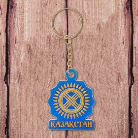 Брелок деревянный 'Казахстан. Шанырак' Ош