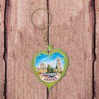 "Keychain wooden ""Lipetsk"", 4.5 x 5.6 cm"